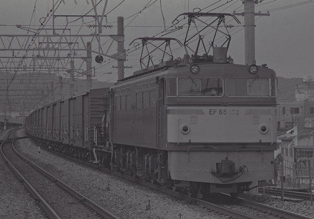 EF65102_ワム8000