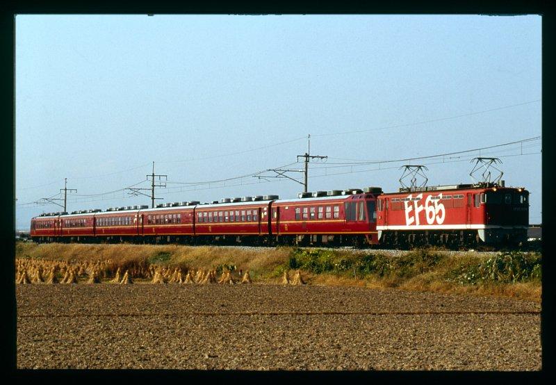 EF651019_19971016_オリエントサルーン回9631_思川