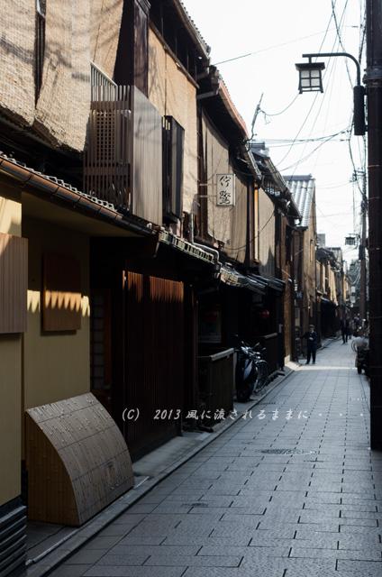 2013年3月 京都・花見小路通周辺の風景1
