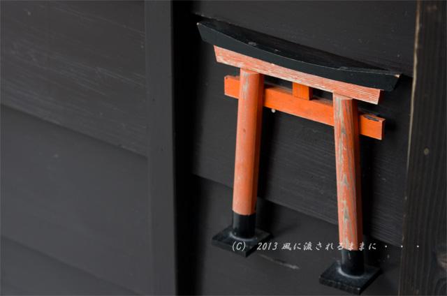 2013年3月 京都・花見小路通周辺の風景5