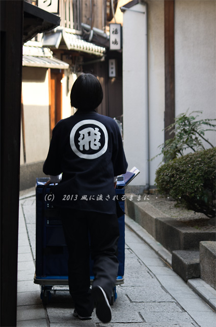 2013年3月 京都・花見小路通周辺の風景6
