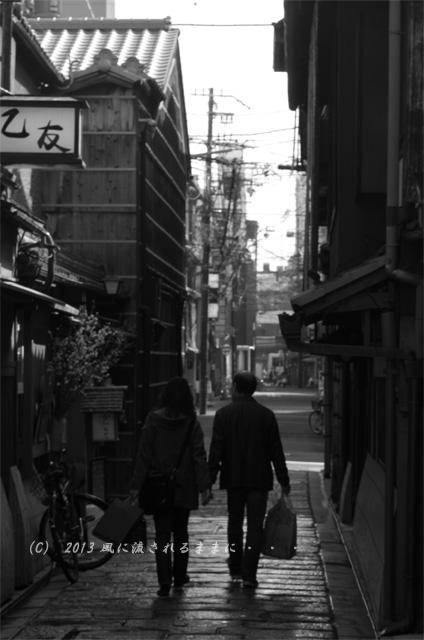 2013年3月 京都・祇園白川の風景1