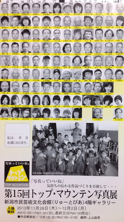 20131201-03.jpg