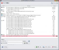 E350+M1015(IT).png