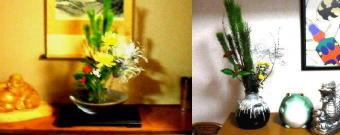 3正月の生け花-340.