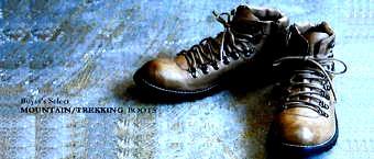 SputonicksUD3ブーツ-340