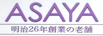 asayaUD1紹介-340