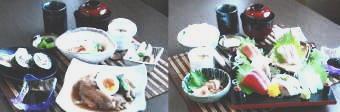 旬菜や3料理-340