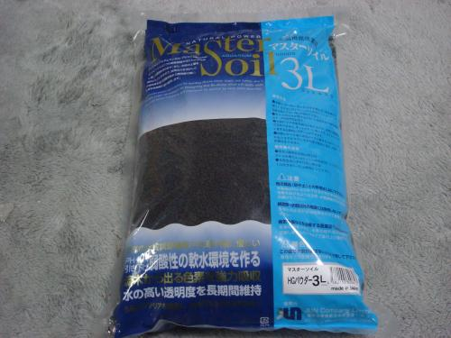 DSC06115_convert_20121231000854.jpg