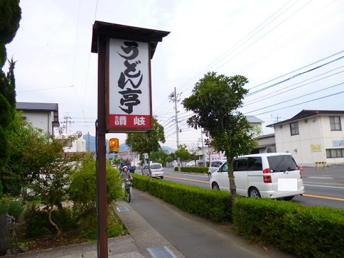 http://blog-imgs-52.fc2.com/k/a/z/kazumiudon/P1100919_20121224204753.jpg