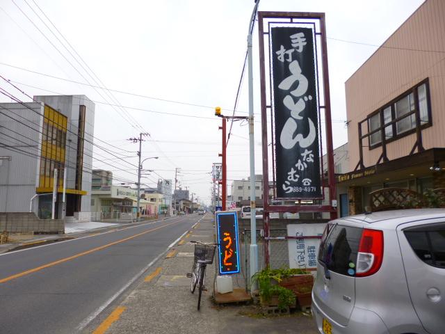 前は高松,後ろは仏生山,塩江まで続く街道です
