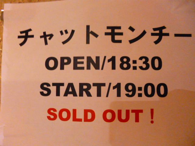 27公演の最終日 千秋楽が徳島になったんです