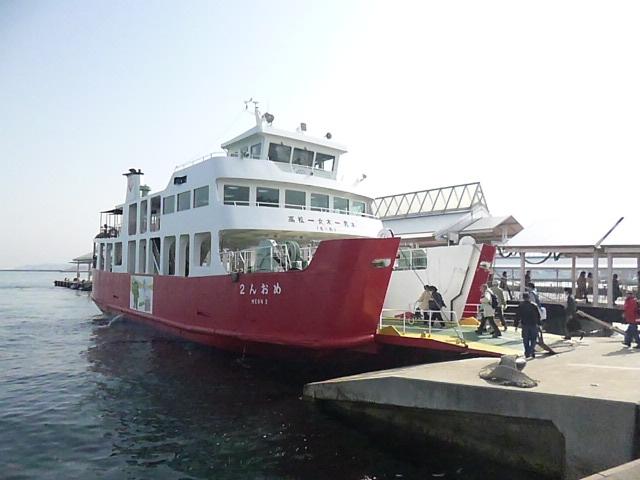 高松-女木島で360円です