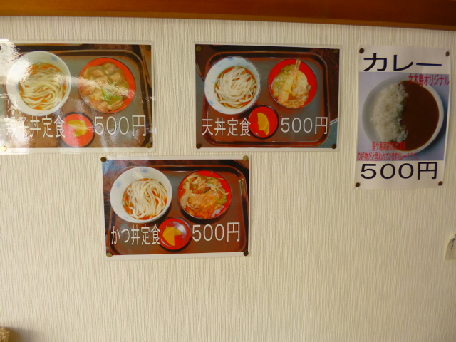 定食はワンコイン500円 安すぎへんか?