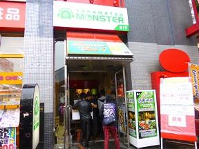 駅前の小さなライブハウス 高松MONSTER