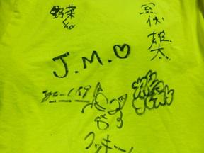 真ん中のJ.Mさんがメンバー あとはサポートの皆さん