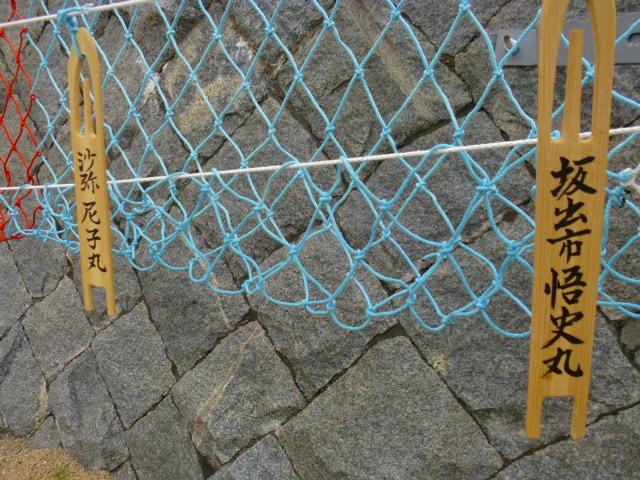 いっしょに網を編んでくれたみなさんです