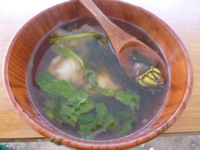 これが1000年スープだ