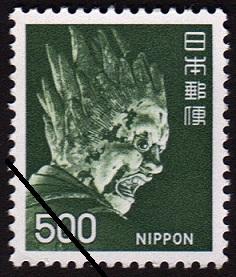 いまでは真っ青な500円切手にかわってます