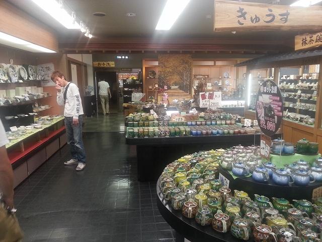 九谷焼きの店