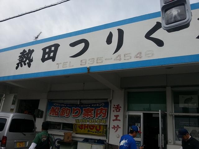 20121111_093129.jpg