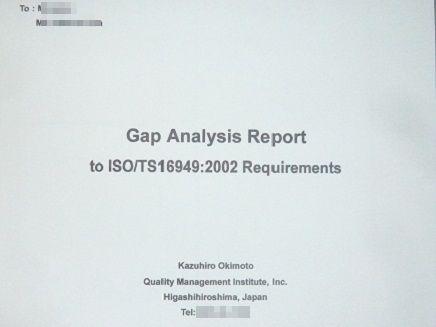 10292008GapAnalysisS1M.jpg