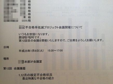 1082013CKKSM3.jpg