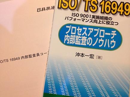11092009JUSESeminarS1.jpg