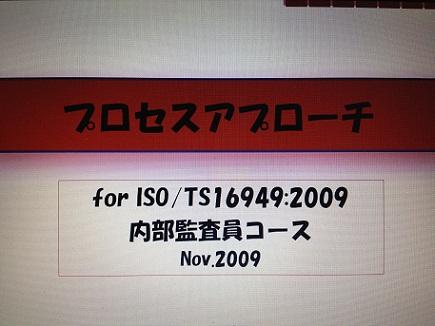 11092009JUSESeminarS4.jpg