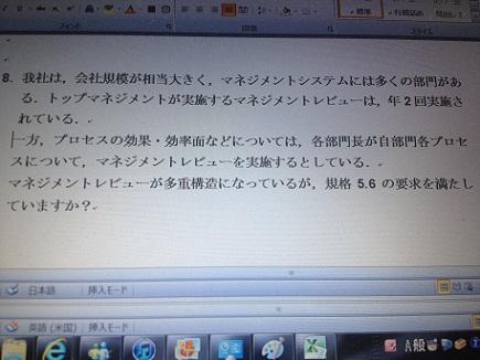 11092012SeminarTextS4_20121110133539.jpg