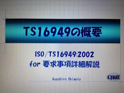 1252009JUSESeminarS3_20120830021107.jpg