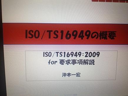 1252009JUSESeminarS5.jpg