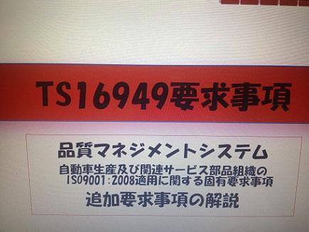 1252009JUSESeminarS6.jpg