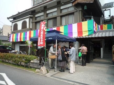 5082012薬師寺S1