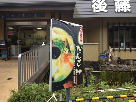 5142012熊本S3