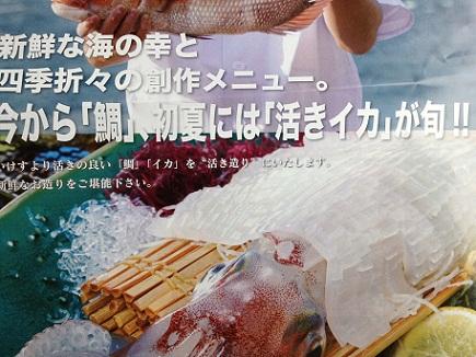 5192012志賀島温泉S3