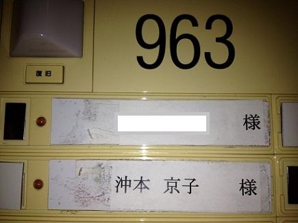 6052012入院S4