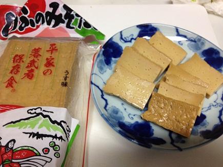 7172012豆腐味噌漬S