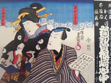 7212012歌舞伎S3
