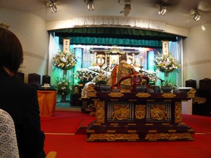 4082009中原浩子葬儀S3