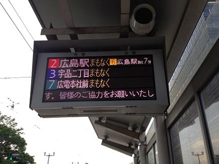 7252012ATAC会議S3
