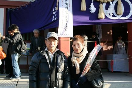 1022009正月亀山神社S1