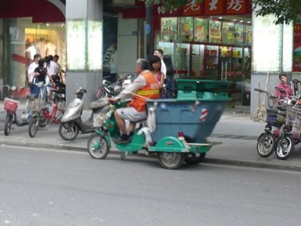 杭州掃除人S