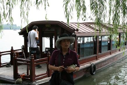 7012009杭州西湖S9