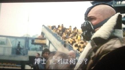 8032012映画S6