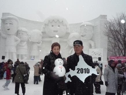 ゆきまつり2010 S2