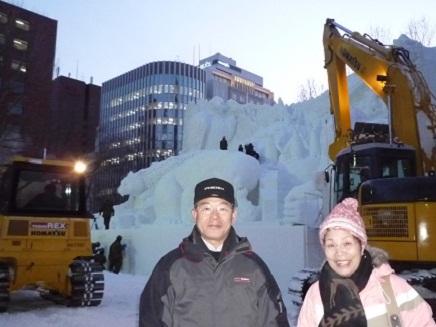 2032010雪祭S1
