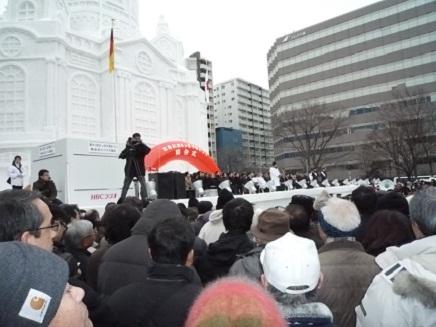 2052010雪祭S2