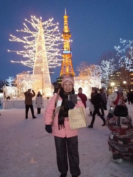 2032010雪祭S3