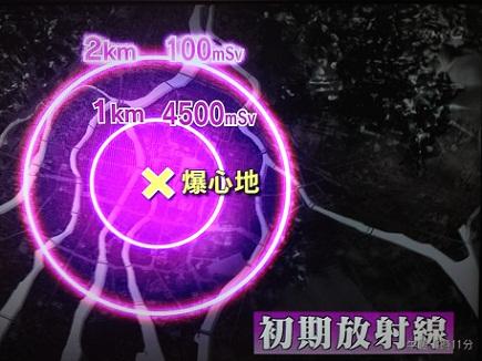 8062012原爆の日S8